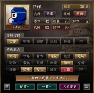 ギャンブル12_convert_20140211211114