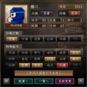 ギャンブル15_convert_20140211211202