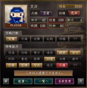 ギャンブル16_convert_20140211211231