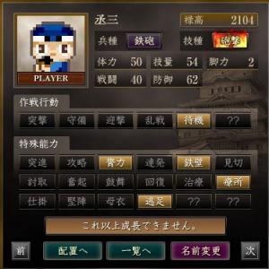 砲撃3_convert_20140218015224