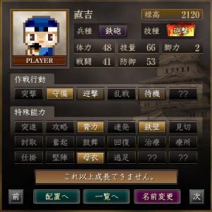 砲撃4_convert_20140218015254