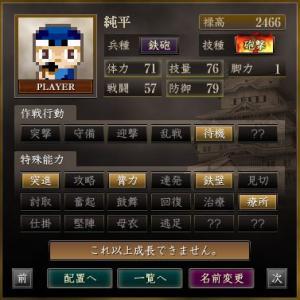 裏戦砲撃_convert_20140218015624