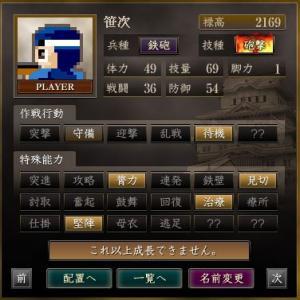 膂治脚1砲撃2_convert_20140218015502