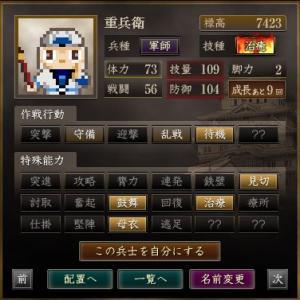 治癒軍師_convert_20140224135929
