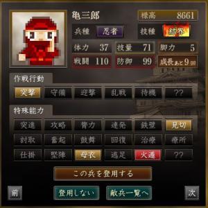 結界2_convert_20140301131421