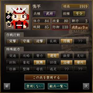 号令_convert_20140301131502