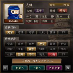 ギャンブル14_convert_20140211211421