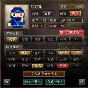 ギャンブル20_convert_20140316013853
