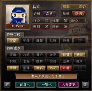 ギャンブル21_convert_20140316013915