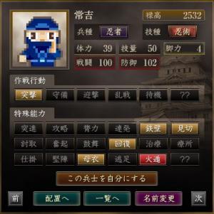 ギャンブル22_convert_20140316014009