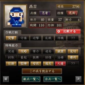 ギャンブル23_convert_20140316014053