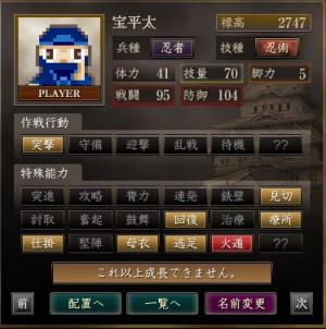 ギャンブル24_convert_20140316014116