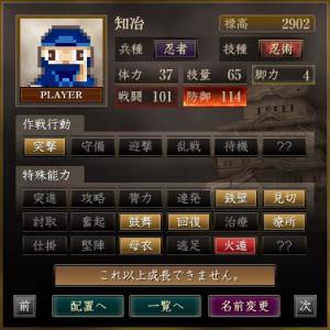 ギャンブル25_convert_20140316014139