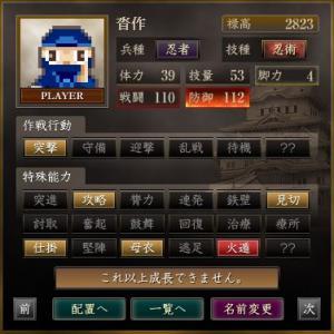 ギャンブル26_convert_20140316014205