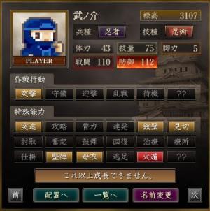 ギャンブル27_convert_20140316014220