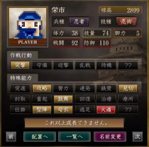 ギャンブル28_convert_20140316014248