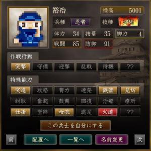 ギャンブル11_convert_20140211211059