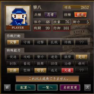 ギャンブル29_convert_20140316014317