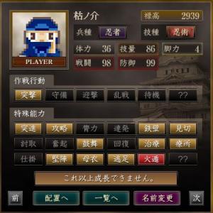 ギャンブル30_convert_20140316014338