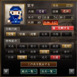 ギャンブル46_convert_20140316014443