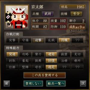 低禄A連_convert_20140408232613
