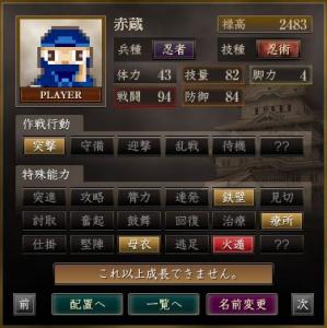 s_繧ョ繝」繝ウ繝悶Ν38