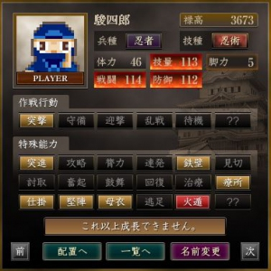 s_繧ョ繝」繝ウ繝悶Ν41