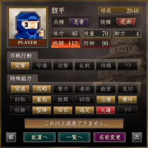s_繧ョ繝」繝ウ繝悶Ν47