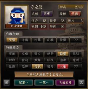s_繧ョ繝」繝ウ繝悶Ν52