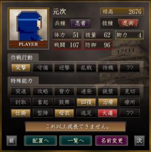 s_繧ョ繝」繝ウ繝悶Ν56