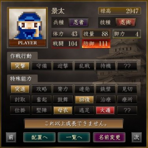 s_繧ョ繝」繝ウ繝悶Ν25