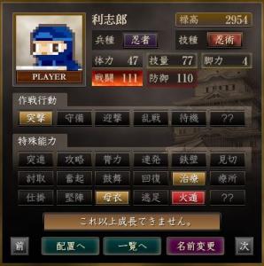 s_繧ョ繝」繝ウ繝悶Ν28