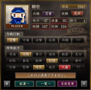 s_繧ョ繝」繝ウ繝悶Ν29