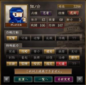 s_繧ョ繝」繝ウ繝悶Ν33