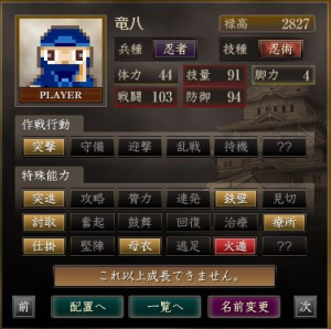 s_繧ョ繝」繝ウ繝悶Ν36