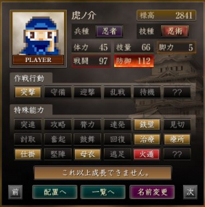 s_ギャンブル2