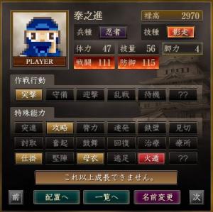 s_ギャンブル7