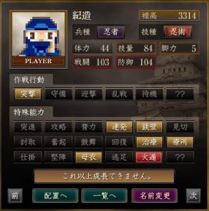 s_ギャンブル8