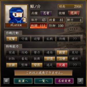 s_ギャンブル10