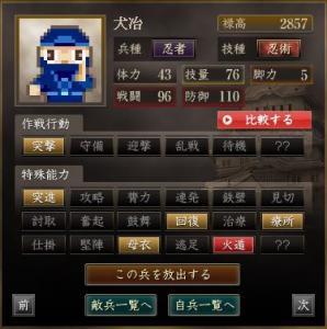 s_ギャンブル16