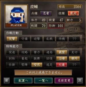 s_ギャンブル17