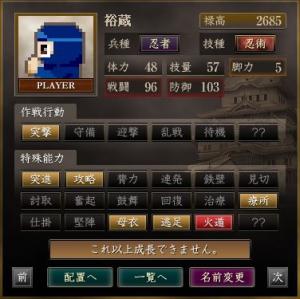 s_ギャンブル18
