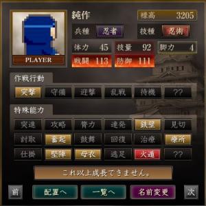 s_ギャンブル21