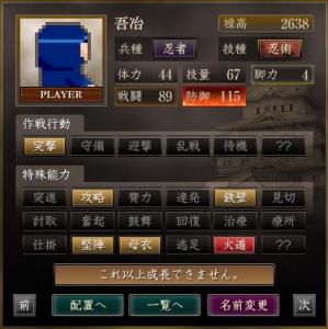 s_ギャンブル22