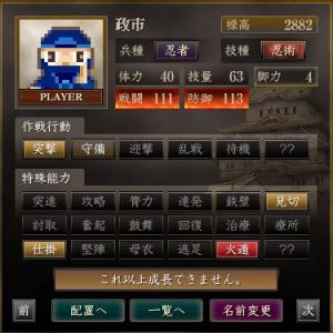 s_繧ョ繝」繝ウ繝悶Ν15