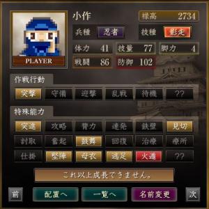 s_繧ョ繝」繝ウ繝悶Ν34