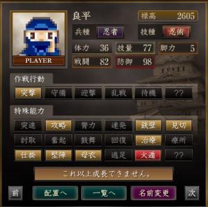 s_繧ョ繝」繝ウ繝悶Ν35
