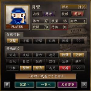 s_繧ョ繝」繝ウ繝悶Ν37