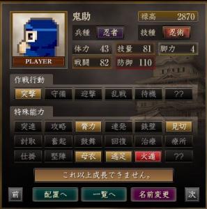 s_繧ョ繝」繝ウ繝悶Ν39