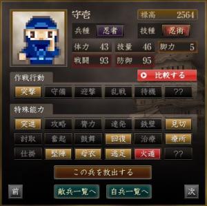 s_繧ョ繝」繝ウ繝悶Ν40